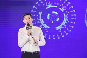 """企业直播三千氪直播""""WISEx新金融行业峰会"""""""